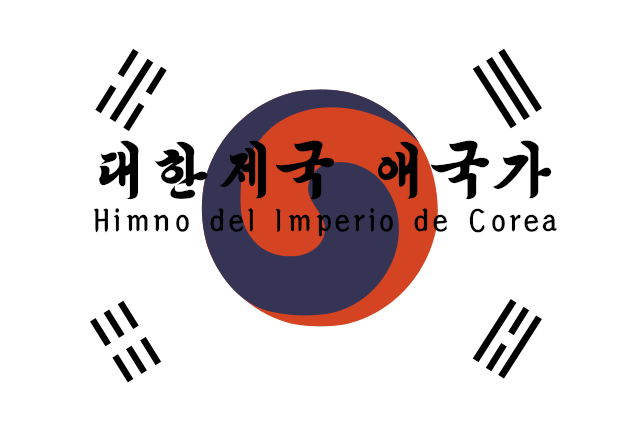 Traducción del primer himno oficial de Corea